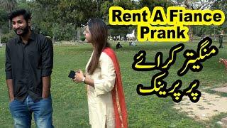 Rent A Fiance Prank | Maryam Prankster | Best ever Prank | Epic | Funny | hilarious
