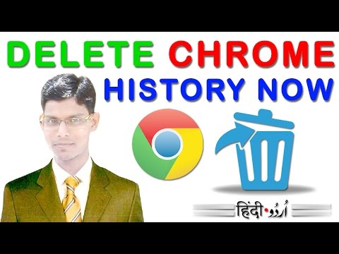 How To Delete Chrome History Of Your Android Mobile [Hindi | Urdu]