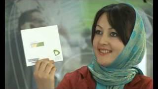 Etisalat Afghanistan ad: Nowroz promotion