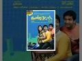 Download Kandaen (கண்டேன்) Tamil Full Movie - Shanthnoo ,Rashmi, Santhanam MP3,3GP,MP4