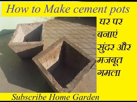 201# Diy plant pots || How to make cement pots for plants