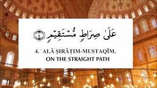 Surah Yasin سورة يس - Rashid Mishary Alafasy الشيخ مشاري بن راشد العفاسي - Arabic & English