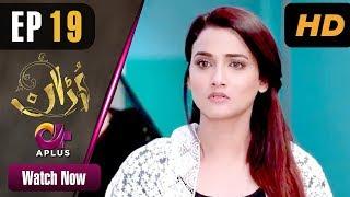Uraan - Episode 19 | Aplus Dramas | Ali Josh, Nimra Khan, Salman Faisal, Kiran | Pakistani Drama