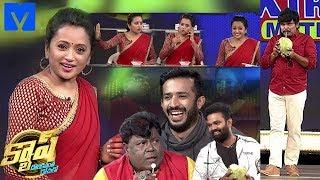 Cash Latest Promo - 28th September 2019 - Sampoornesh Babu,Anchor Ravi,Auto RamPrasad,Apparao