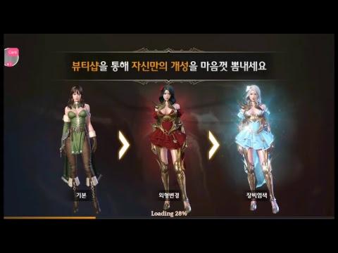 Dark Avenger 3 Game Play