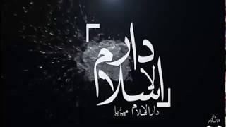 Tawheed best explained by Allah S.W.T reciter Qari Abdul Qayoom