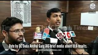 DC Doda Anshul Garg IAS brief media about ULB results | Byte | Abid Hussain Wani