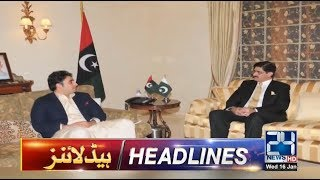 10pm News Headlines | 16 Jan 2019