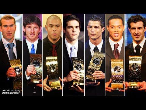 الفائزين بجائزة الفيفا لافضل لاعب 1991 - 2016 FIFA Award
