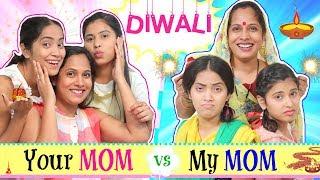 DIWALI - YOUR Mom vs MY Mom  | #Fun #Sketch #RolePlay #Anaysa #ShrutiArjunAnand