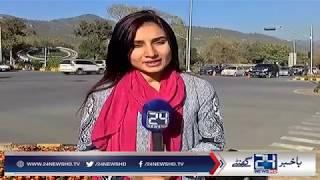 Number of Beggar increased in Islamabad