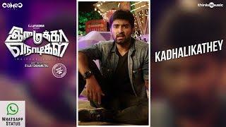 Imaikkaa Nodigal | Kadhalikathey Whatsapp Status | Hiphop Tamizha | Atharvaa, RaashiKhanna