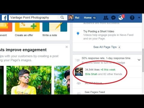 how to get facebook fan page likes 2017 with proof | facebook fan page auto liker