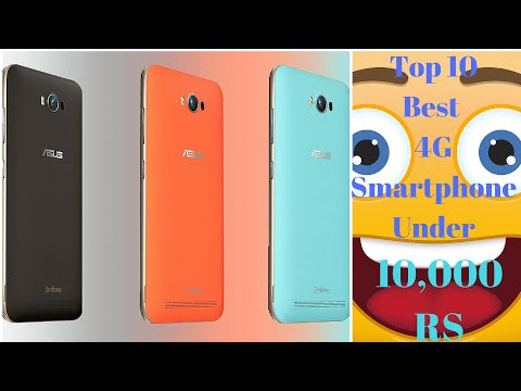 [2016]Top 5 Best 4G Smartphone Under 10000 RS in India