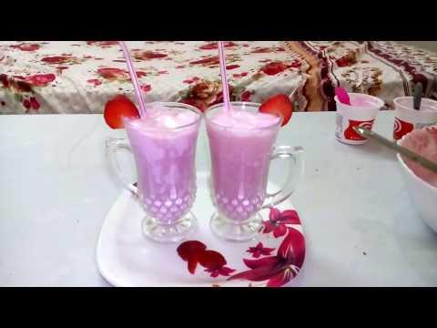 Fresh Strawberry Milkshakes Recipe