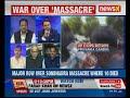Sonbhadra Clash Congress Fate UP To Priyanka Gandhi Nation At 9