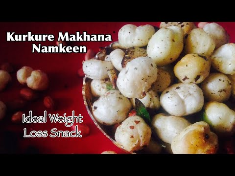 Kurkure Makhana Namkeen Recipe | How to make healthy crispy lotus seeds Snack | Phool Makhana