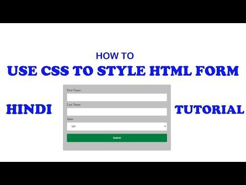 CSS HTML FORM TUTORIAL - Hindi