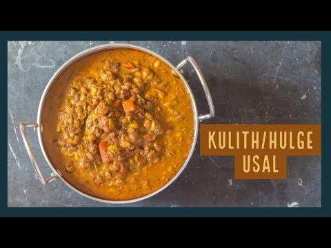 Kulith Usal-Kulthi Dal in Hindi-Hulge Usal-Horse gram Curry-Kalimirchbysmita-Ep283