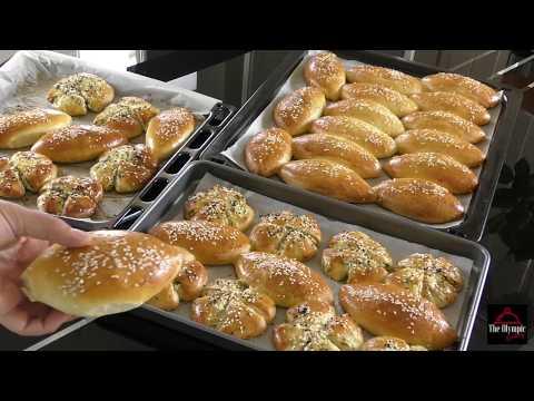 Feta and Parsley Cheese Bread - Poğaça Tarifleri - Turkish Cuisine