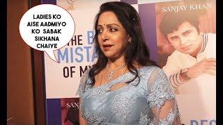 Hema Malini's Strong Reaction On Me Too, Tanushree Dutta, Nana Patekar And More