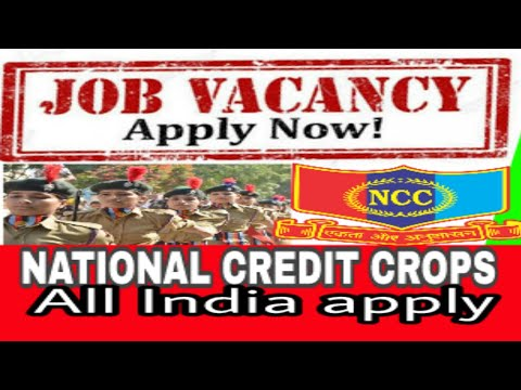Army NCC special entry scheme requirements