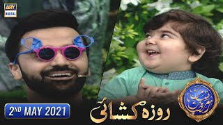 Shan-e-Iftar - Segment Roza Kushai - 2nd May 2021 - Waseem Badami & Ahmed shah