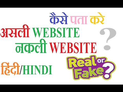 How to check the Website is Fake or Real ?