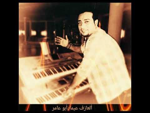 Xxx Mp4 أجمل زوري وليد العبد ولعازف عيماد ابو عامر زوري نار💃 3gp Sex