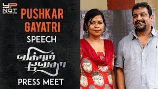 Pushkar Gayatri Speech | Vikram Vedha Movie Press Meet | R Madhavan | Vijay Sethupathi