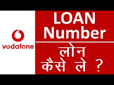 Vodafone Loan Number | USSD Code | Advance Talktime