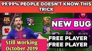 99.99% Pes Player Don't Know About This secret Tricks    PES 2020 Mobile Secret Tips