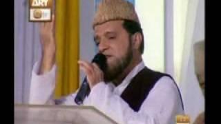 Jise Chaha Dar Pe Bulaliya- AlHaaj Siddique Ismail (Mehfil Apia Welfare 2010)