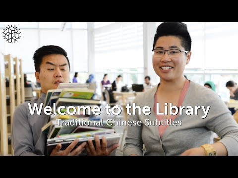 Traditional Chinese Subtitled - Welcome to the Library