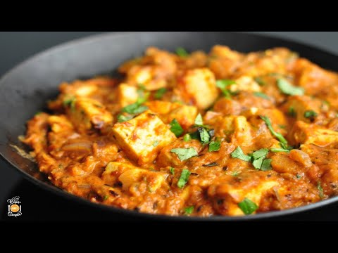 Butter Paneer Masala | Simple | RecipesAreSimple
