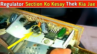 Tv Repair Complete Guide Step by Step ! Crt #Tv Problems And