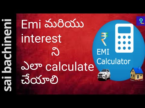 how to calculate emi and interest by using app|how to calculate emi Telugu|interest calculate telugu