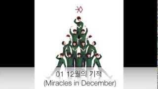 EXO - Miracles in Christmas 12월의 기적 [Full Album Korean]