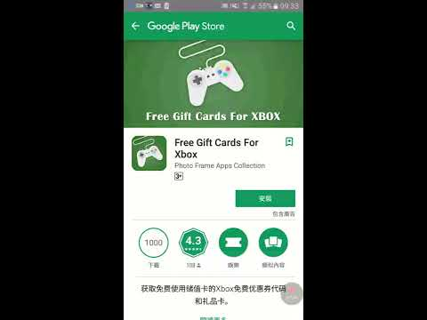 How to earn 5 dollars in 20 mins?(100%Real)Free Gift Generator (Fast and Real)