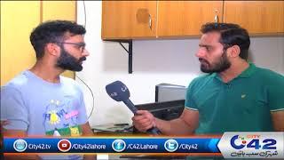 Facebook Per Dosti Karnay Wali Larkian Hojaien Hoshyar | Mujrim Kon | 6 July 2018 | City42