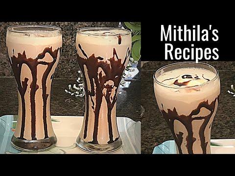Cold Coffee Recipe in Tamil / கோல்டு காபி