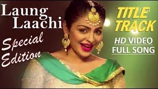 laung laachi hd video song download