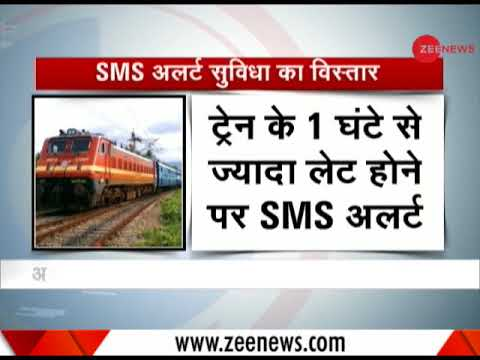 Now get SMS alert if your train is late by over an hour