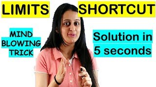 LIMITS SHORTCUT TRICK- SOLVE LIMIT OF A RADICAL IN 5 SECONDS /JEE/EAMCET/NDA/CET- TRICK