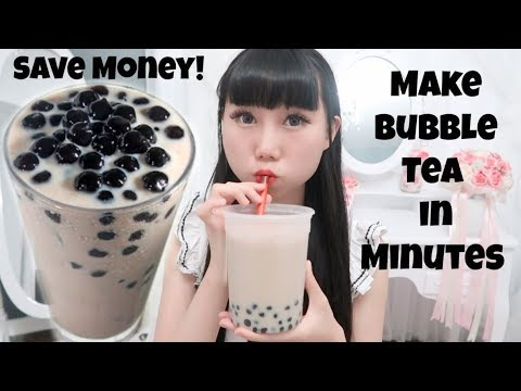 Save Money! |Make Your Own Bubble Tea in Minutes|No Need to Buy Bubble Tea Any More 珍珠奶茶
