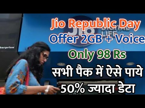 Jio Republic Day Offer 2GB Data Only 98 Rs