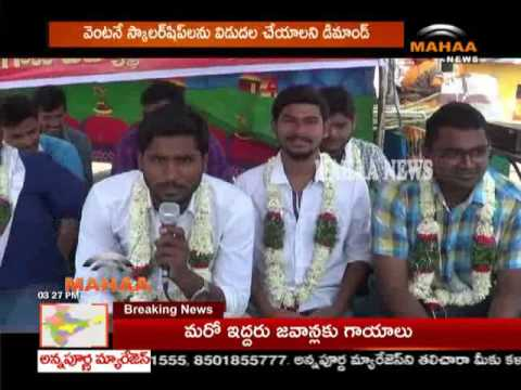 Students Protest for Pending Scholarships in Hyderabad | Mahaa News