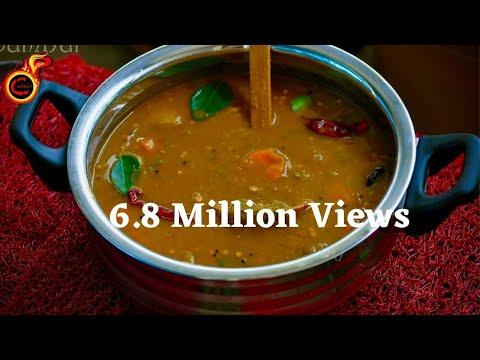 നാടൻ കേരള സാമ്പാർ||Easy and Tasty Kerala Sambar|| Sambar for Bachelors|| Eps no -5