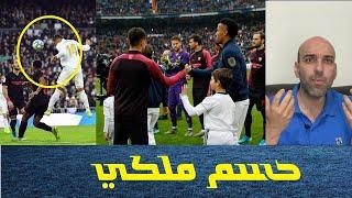 ريال مدريد يهزم إشبيلية .. ملاحظات مهمة