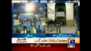 Bomb Blast On Lahore Railway Station (Pakistan) - Geo News Live Coverage - by roothmens